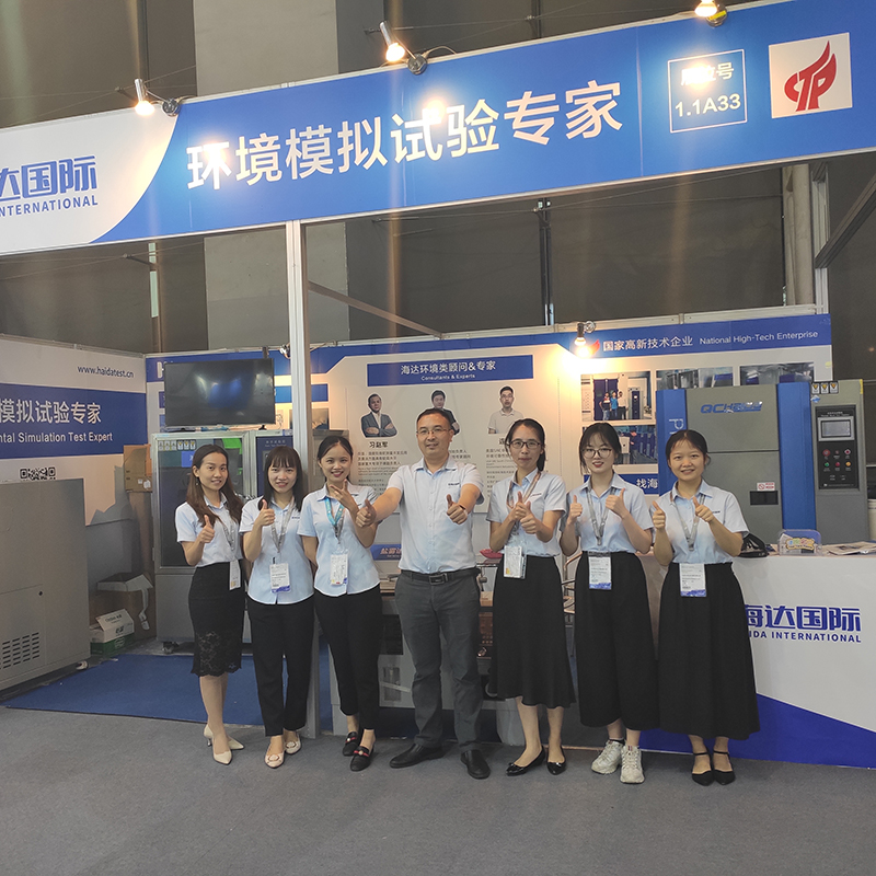 Guangya Exhibition