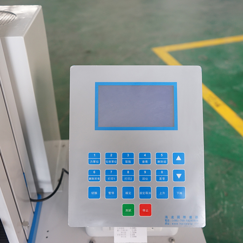 Computer Control Paper Tensile Strength Testing Machine