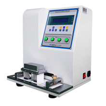Ink Friction Resistance Tester